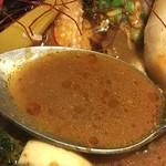 Chinese TAM'S Kitchen ゴビィー - 薬膳麻婆のスープはこんな感じ