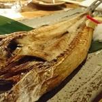 魚伝 - 極上シイラの開き