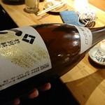 魚伝 - 日本酒