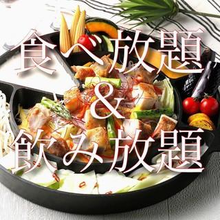 期間限定【チーズタッカルビ】が食べ放題&飲み放題