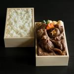 割烹 天ぷら 三太郎 - すきやき弁当 特上 ¥6800円