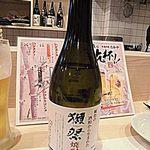 和食の店 なかや - 獺祭の酒粕から生まれた焼酎もあるんですね~!?