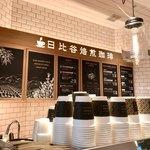 日比谷焙煎珈琲 - 小さなスタンドです