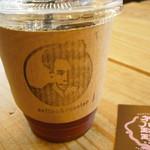 芥川珈琲 - アイスコーヒー