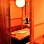 くつろぎダイニング とりあえず吾平 - 個室、少人数の飲み会、食事会など(写真イメージ)