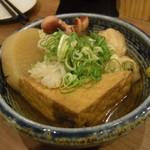 京都戎屋 - おでん盛り合せ