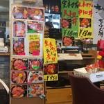 Tsukijiya -