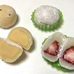 ひよこ庵 - ひよこ餅 税込130円 と いちご大福 税込150円