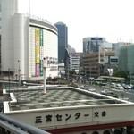 海鮮丼の駅前 - 三宮