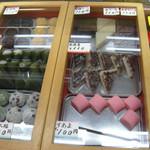 城崎屋 - 遂に発見 すあま 100円