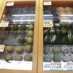 城崎屋 - 和菓子がいっぱい