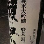 とり焼一 - この日本酒も、旨かった。1杯2500円の価値あり!