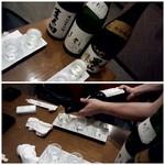 生駒 - お酒が置かれ注がれます!