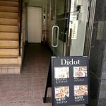 Didot - ビルの入口