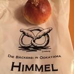 ベッカライ ヒンメル - つぶあんバター