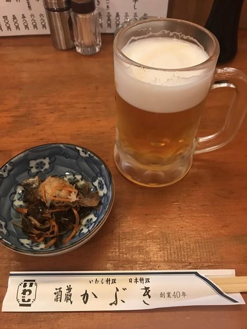 かぶき 神田南口店>