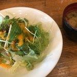 83612173 - サラダ&味噌汁