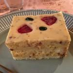 ゆりあぺむぺる - ハチミツのケーキ