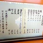 83612582 - 隣のオジさまが『塩野菜ラーメン』を美味しそうに食べてた…たぶん、私の好きなアレだわ…(ㆁωㆁ*)
