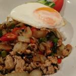 タイ料理レストラン Tha Chang - ガパオライス♪