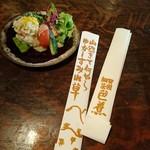芭蕉 - サラダも 彩り考えて  作られてます 芭蕉の句の 箸袋