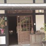 三滝茶屋 - 別室入口