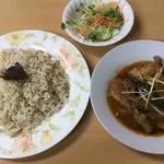 HALLAL FOOD MARHABA - チキンカラヒ(ライス)