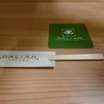 大連餃子基地 ダリアン - 【2018.4.4(水)】割り箸とコースター
