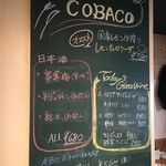 COBACO -