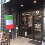 ロスティッチェリア マッシモ -