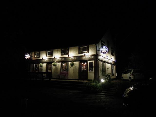 Irish Pub BULL & BEAR