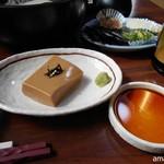 湯どうふ 竹むら - 濃厚な胡麻豆腐