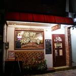 栄町ステーキ - 外観