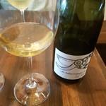 島之内フジマル醸造所 - キュベパピーユ レイトボトルド デラウェア2016