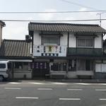 83621763 - 橋野食堂