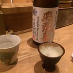とり茶太郎 -