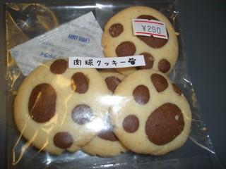 おひさまや - 麦さんのクッキー。かわいらしいミャ。