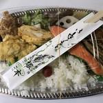 仕出し つかもと - 料理写真:日替り弁当 大=530円