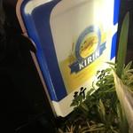 83629875 - 店名が鉢植えの植物で良く見えない。