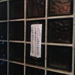 83629954 - 看板の説明。