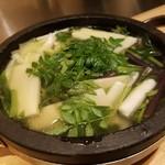 83638422 - 和牛と山菜のスープ