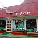 レストラン トラウト - 2018.4.4撮影