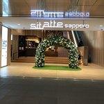 マルミコーヒースタンド sitattesapporo店 -