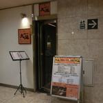 大滝 - 入口