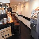 ラー麺マン - 店内1