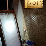 Isola - 入口