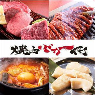 ★焼肉バカ一代OPEN★