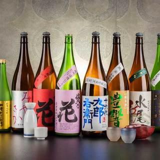 当店でしか飲めない日本酒も!