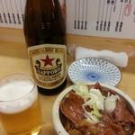 あべちゃん - 牛もつ煮込み&サッポロラガー(中瓶)