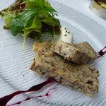 レストラン オルフェ - 前菜:ほの温かな旬のキノコのテリーヌ スモーキーなクレーム・フェッテと共に